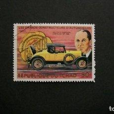 Timbres: /30.03/-CHAD-1983-50 F. Y&T 414 EN USADO/º/. Lote 198687878