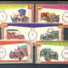 Sellos: COCHES CLÁSICOS SERIE DE SELLOS USADOS DE GUINEA ECUATORIAL. Lote 205346720
