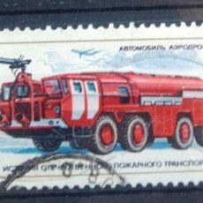 Timbres: RUSIA VEHÍCULO DE BOMBEROS SELLO USADO USADO. Lote 205902138