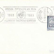 Sellos: AÑO 1983, CRUZADA PARA LA PREVENCION EN RUTA, PRUDENCIA, DISCIPLINA Y CORTESIA, RODILLO. Lote 206358041