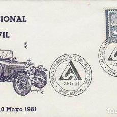 Sellos: AÑO 1981, SALÓN DEL AUTOMOVIL DE BARCELONA, EN SOBRE DE ALFIL. Lote 206358840