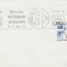 Sellos: AÑO 1982, MERCADO DEL VEHICULO DE OCASION DE BARCELONA, RODILLO, ES PRIMER DIA SELLO. Lote 206359110