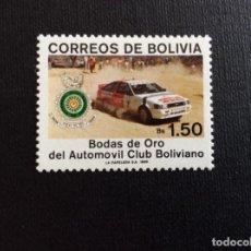 Sellos: BOLIVIA Nº YVERT 723*** AÑO 1988. 50 ANIVERSARIO AUTOMOVIL CLUB BOLIVIANO. Lote 206589461