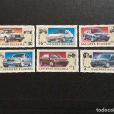 Sellos: BULGARIA Nº YVERT 3433/8*** AÑO 1992. HISTORIA DE LOS AUTOMOVILES. Lote 206589565