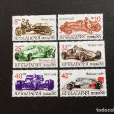 Sellos: BULGARIA Nº YVERT 3062/7*** AÑO 1986. AUTOMOVILES DEPORTIVOS. Lote 206589607