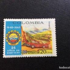Sellos: COLOMBIA Nº YVERT AEREO 461** AÑO 1966.25 ANIVERSARIO AUTOMOVIL CLUB DE COLOMBIA. CON CHARNELA. Lote 206590443