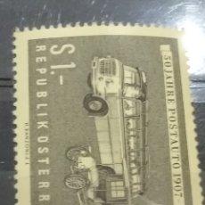 Timbres: SELLOS AUSTRIA (OSTERREICH) NUEVOS/1957/SERVICIO/CORREOS/AUTOBUS/COCHE/TRANSPORTE/VEHICULO/BUS/. Lote 207989378