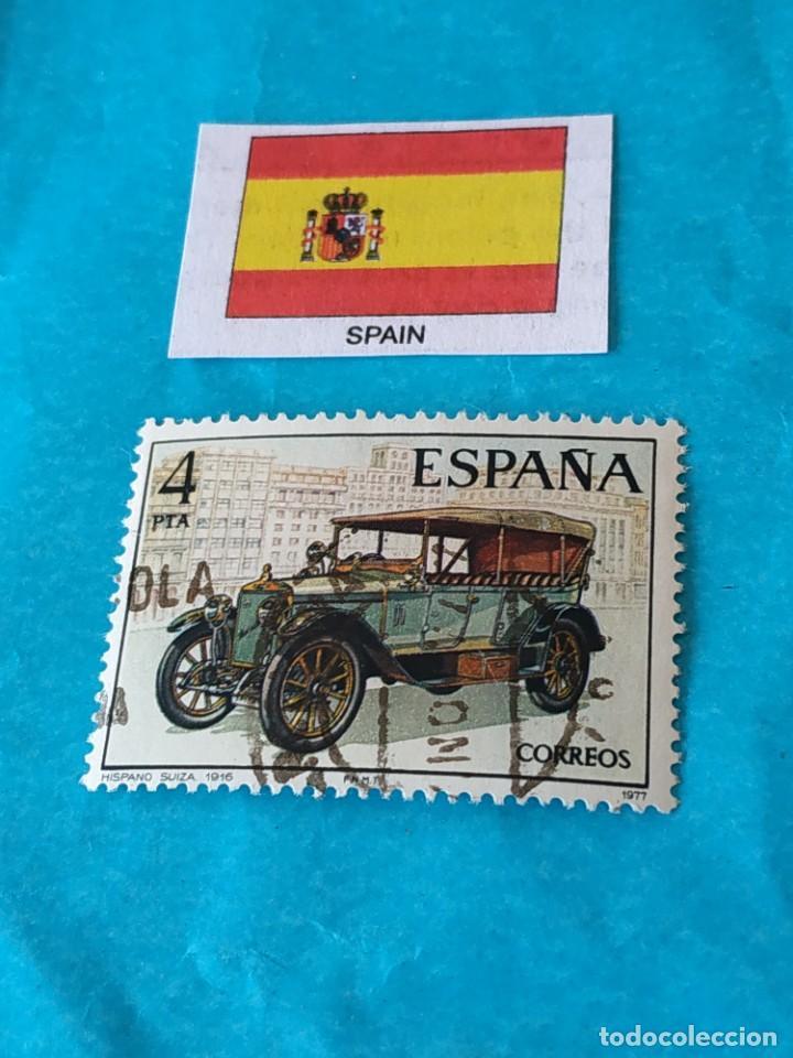 ESPAÑA 1A (Sellos - Temáticas - Automóviles)