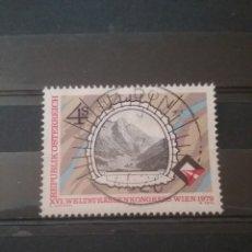 Sellos: SELLOS AUSTRIA (OSTERREICH) MTDOS/1979/CONGRESO/MUNDIAL/CARRETERA/TRANSPORTE/MONTAÑA/TUNEL/VEHICULO/. Lote 210647010