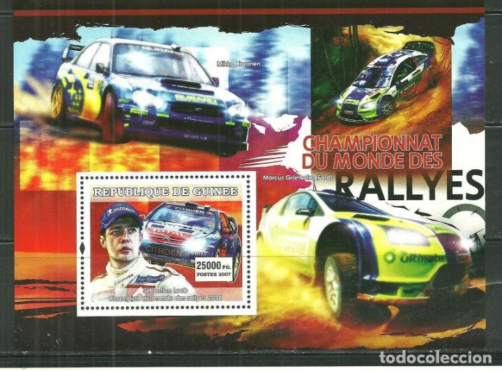 R. GUINEA 2007 HB IVERT 460 *** DEPORTES - RALLYS DE AUTOMÓVILES - SEBASTIÁN LOEB (Sellos - Temáticas - Automóviles)