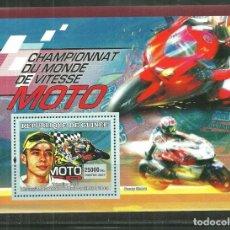 Sellos: R. GUINEA 2007 HB IVERT 464 *** DEPORTES - MOTOCICLISMO - VALENTINO ROSSI. Lote 214843228