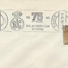 Sellos: 1978. MADRID. RODILLO/SLOGAN. 75 ANIVERSARIO REAL AUTOMÓVIL CLUB DE ESPAÑA RAC.. Lote 216596328