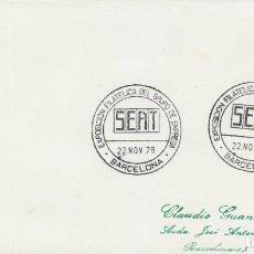 Sellos: AÑO 1978, SEAT, EXPOSICION DEL GRUPO DE EMPRESAS, EXPOSICION EN BARCELONA. Lote 218513801