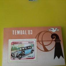 Sellos: 1983 LAOS HOJA BLOQUE NUEVO AUTOMÓVILES TEMBAL 83. Lote 218916335
