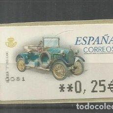 Sellos: ESPAÑA SPAIN ATM AUTOMOVIL CAR HUMBER T. Lote 220873387