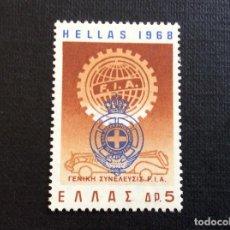 Sellos: GRECIA Nº YVERT 953*** AÑO 1968. CONFERENCIA FEDERACION INTERNACIONAL DEL AUTOMOVIL. Lote 221163007