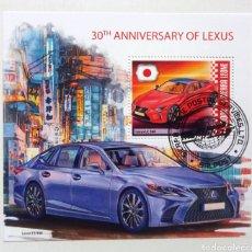 Sellos: SIERRA LEONA 2019 AUTOMÓVILES LEXUS HOJA BLOQUE DE SELLOS USADOS EMISIÓN OFICIAL. Lote 222225351