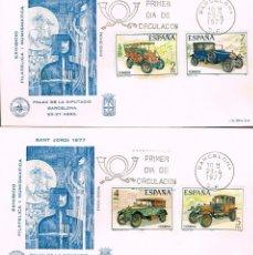 Sellos: EDIFIL 2409/12, AUTOMOVILES ANTIGUOS ESPAÑOLES, PRIMER DIA 23-4-1977. Lote 222453696