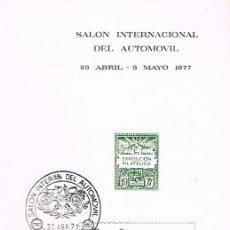Sellos: EDIFIL 2412, AUTOMOVILES ANTIGUOS ESPAÑOLES: ABADAL DE 1914, PRIMER DIA 23-4-1977 EN PROGRAMA SALON. Lote 222454612