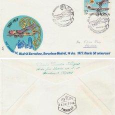 Sellos: AÑO 1977, VUELO INAUGURAL 50 ANIVERSARIO IBERIA LINEAS AEREAS, BARCELONA-MADRID, CON LLEGADA, ALFIL. Lote 222455321