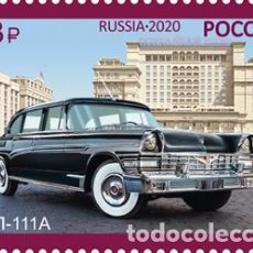 Sellos: RUS2688-1 RUSSIA 2020 MNH CELEBRATING THE 100TH ANNIVERSARY OF THE SPECIAL PURPOSE GARAGE. Lote 225351175