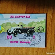 Selos: DPR KOREA - HOJA BLOQUE, VALOR FACIAL 80 - MERCEDES BENZ, W 31, 1938. Lote 225403520