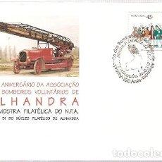 Sellos: PORTUGAL & FDC 100 AÑOS DE LA ASOCIACIÓN DE BOMBEROS VOLUNTARIOS DE ALHANDRA 2000 (6868). Lote 227490340