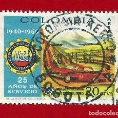 Sellos: COLOMBIA. 1966. AUTOMOVIL CLUB. Lote 227941580