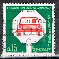 ISRAEL Nº 363, CMPAÑA DE SEGURIDAD VIAL, USADO (Sellos - Temáticas - Automóviles)