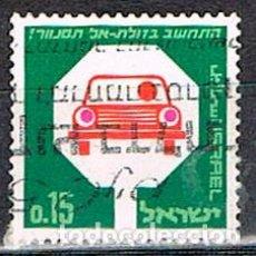 Sellos: ISRAEL Nº 363, CMPAÑA DE SEGURIDAD VIAL, USADO. Lote 228172470