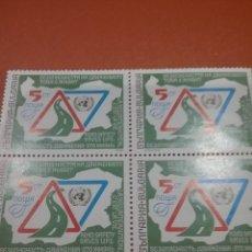 Sellos: SELLOS R. BULGARIA NUEVOS/1990/AÑO/SEGURIDAD/VIAL/TRAFICO/SEÑALES/CARRETERA/EMBLEMA/MAPA/TRASNPORTE/. Lote 228194942