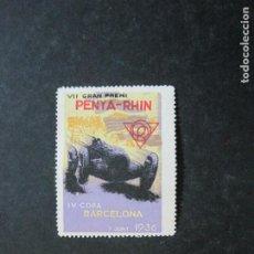 Sellos: IV COPA BARCELONA-VII GRAN PREMI PENYA RHIN-JUNY 1936-VIÑETA-PEÑA RHIN-VER FOTOS-(76.330). Lote 229412990