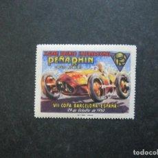 Sellos: VII COPA BARCELONA-X GRAN PREMIO PEÑA RHIN-OCTUBRE 1950-VIÑETA-VER FOTOS-(76.331). Lote 229413220