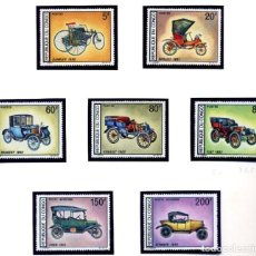 Sellos: REPUBLIQUE DU CONGO -TEMATICA AUTOMOVILES - 1968 YVERT 220/24 + AEREO 67/68 -SERIES COMPLETAS NUEVOS. Lote 231138635