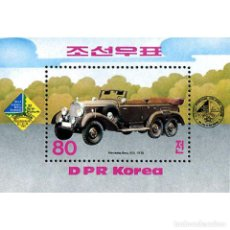 Sellos: DPR2570 KOREA 1985 MNH POSTAGE STAMP SUDWEST '85 IN GERMANY. Lote 232314510