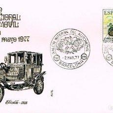 Sellos: EDIFIL 2411, AUTOMOVILES ANTIGUOS ESPAÑOLES: ELIZALDE DE 1915 PRIMER DIA 23-4-1977 SOBRE DE ALFIL. Lote 235117530