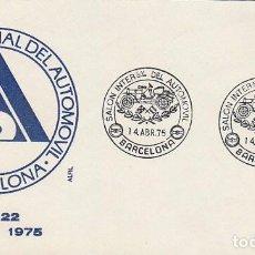 Sellos: AÑO 1975, SALON INTERNACIONAL DEL AUTOMOVIL DE BARCELONA, SOBRE DE ALFIL. Lote 235118920