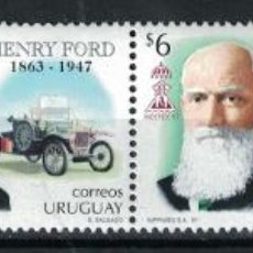 Sellos: UY2313MS URUGUAY 1997 MNH INTERNATIONAL STAMP EXHIBITION INDEPEX '97. Lote 236771520