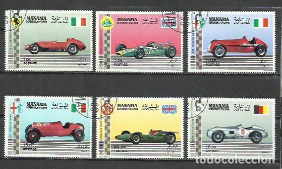 043H-MANAMA 1969 COCHES 2 SERIES COMPLETAS ARABIA EMIRATOS FORMULA 1 ORDINARIO Y AEREO (Sellos - Temáticas - Automóviles)