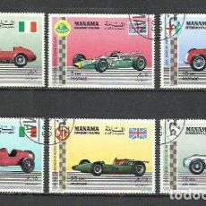 Sellos: 043H-MANAMA 1969 COCHES 2 SERIES COMPLETAS ARABIA EMIRATOS FORMULA 1 ORDINARIO Y AEREO. Lote 237376245