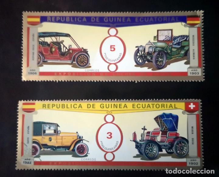 COCHES CLÁSICOS SELLOS USADOS DE GUINEA ECUATORIAL (Sellos - Temáticas - Automóviles)