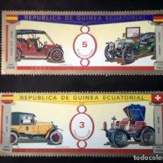 Sellos: COCHES CLÁSICOS SELLOS USADOS DE GUINEA ECUATORIAL. Lote 239872925