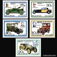 Sellos: 🚩 KOREA 1986 CAR HISTORY MNH - CARS. Lote 243284280