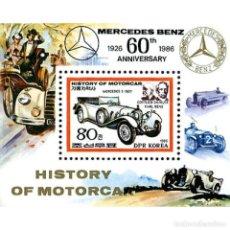 Sellos: 🚩 KOREA 1986 CAR HISTORY MNH - CARS. Lote 243284290