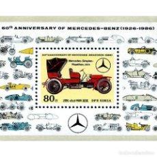 Sellos: 🚩 KOREA 1986 MERCEDES BENZ HISTORY MNH - CARS. Lote 243284340
