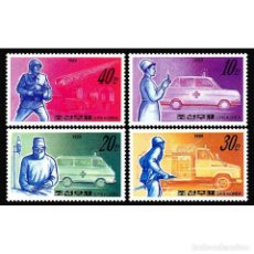 Sellos: 🚩 KOREA 1989 FIRE TRUCKS AND AMBULANCES MNH - CARS, THE MEDICINE, FIREFIGHTERS, DOCTORS. Lote 243284690