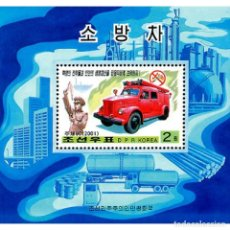 Sellos: 🚩 KOREA 2001 FIRE TRUCKS MNH - CARS, FIREFIGHTERS. Lote 243287470