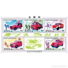 Sellos: 🚩 KOREA 2001 FIRE TRUCKS MNH - CARS, FIREFIGHTERS. Lote 243287485