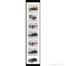 Sellos: 🚩 KOREA 2003 CARS MNH - CARS. Lote 243287990