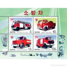 Sellos: 🚩 KOREA 2004 FIRE TRUCKS MNH - CARS, FIREFIGHTERS. Lote 243288495